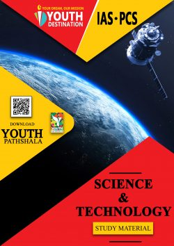 Science & Technology Book in English