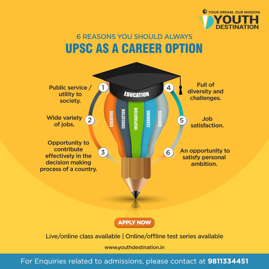 reason why choose upsc as a career option