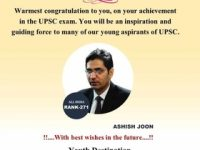 ASHISH JOON (UPSC Topper 2019 AIR - 271 )