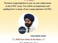 HARJINDER SINGH (UPSC TOPPER 2019 AIR 815