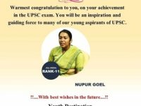 NUPUR GOEL (UPSC topper 2019 AIR -11