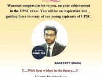 RASPREET SINGH (UPSC TOPPER 2019 AIR 196