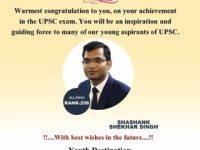 SHASHANK SHEKHAR SINGH (UPSC Topper 2019 ) AIR - 208