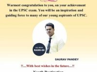 SAURAV PANDEY (UPSC Topper 2019 AIR -66)
