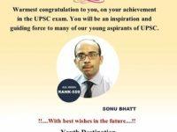 SONU BHATT (UPSC Topper 2019 ) AIR - 569
