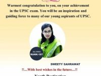 SWEETY SAHRAWAT (UPSC TOPPER 2019 AIR -187